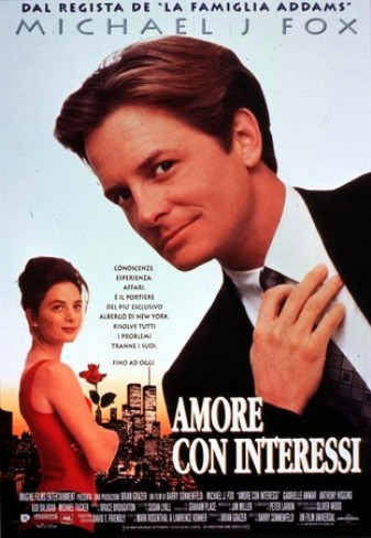 il film preferito di Jonathan Pine?